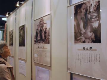 広島と長崎での被爆の実態をとらえた写真に見入る人(京都市下京区・京都駅ビル)