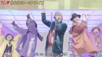 香取慎吾、ソロシングル曲「10%」生初披露! カラフルな世界でファン魅了