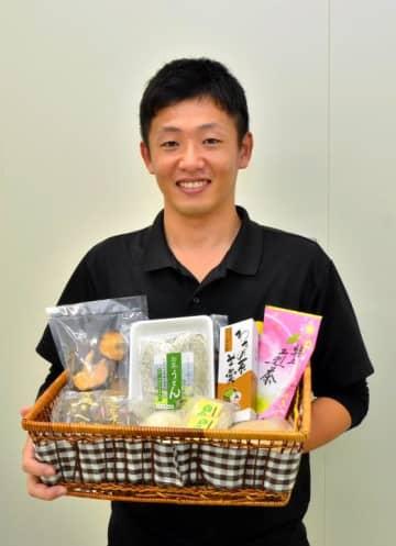 新宮地域の特産品などを詰め合わせた「ふるさと小包」の商品の一例