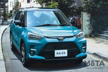 トヨタ 新型車ライズ Z 2WD ブラックマイカメタリック×ターコイズブルーマイカメタリック 2019年11月5日発表モデル