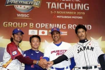 オープニングラウンドB組の試合は5日から台湾で行われる【写真:Getty Images】