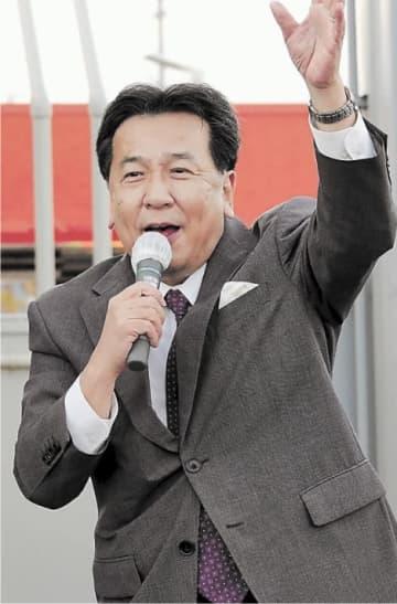 地方政治の重要性を説いた立民の枝野代表=4日、福島市八島田