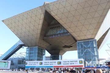 東京モーターショー2019最終日(11月4日)の模様