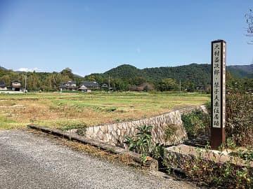 ▲益次郎夫妻住居跡周辺の様子(山口市鋳銭司)