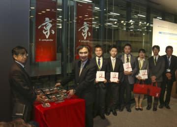 スーパーコンピューター「京」の贈呈式。左から2人目は理化学研究所計算科学研究センターの松岡聡センター長=5日午後、神戸市