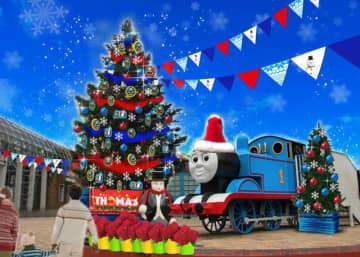 トーマスランド クリスマス2019@富士急ハイランドが11月9日(土)より開催!