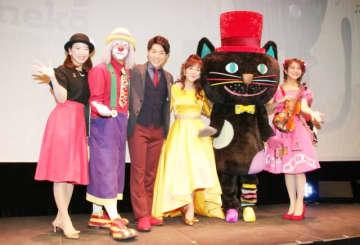 「27th キネコ国際映画祭」クロージングセレモニーの様子