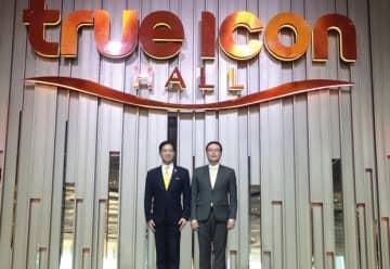 「トゥルー・アイコン・ホール」の開設を発表するアイコンサイアムのスポット社長(右)とトゥルー・コーポレーションのコンテンツ・メディア責任者のビラトン氏=4日、タイ・バンコク(NNA撮影)