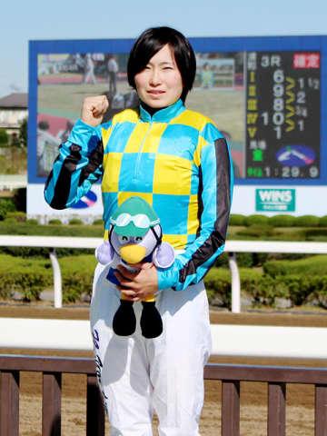 デビュー3戦目で初勝利を挙げた浦和競馬所属の中島良美騎手=5日、さいたま市南区の浦和競馬場