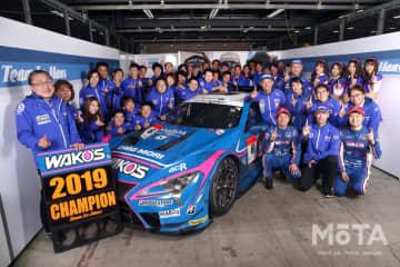 SUPER GT 第8戦 MOTEGI GT 250km RACE 2019年11月2日、3日開催