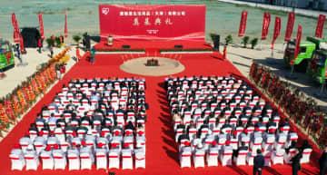 アイリスオーヤマ、天津市にスマート生産基地を着工