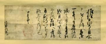 織田信長が家臣に家来の動向を探るよう命じた朱印状=6日午前、愛知県豊橋市