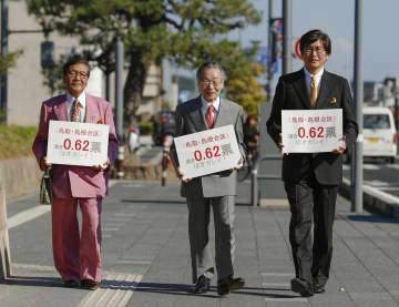 参院選1票の格差訴訟の判決で、広島高裁松江支部に向かう原告側の升永英俊弁護士(中央)ら=6日午後