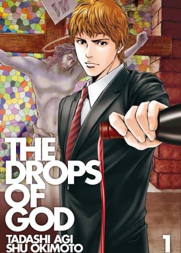 写真は、英語・電子版『THE DROPS OF GOD』第1巻