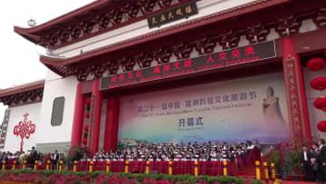いにしえの風習が新たな魅力を放つ 媽祖祭祀、盛大に開催 福建省莆田市