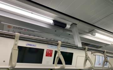 蛍光灯の端に取り付けられている 写真:東急電鉄