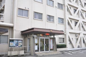 神奈川県警  瀬谷警察署