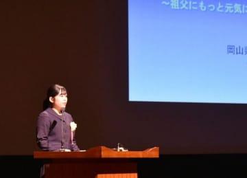研究を発表し、最優秀賞に選ばれた宮本さん