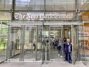 米紙ニューヨーク・タイムズ本社=ニューヨーク(共同)