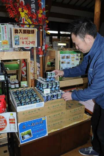 製造が困難となり、販売終了が決まったご当地缶コーヒーの「奥入瀬珈琲」=5日、十和田市の道の駅奥入瀬ろまんパーク