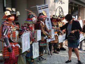 甲冑姿で募金の協力を呼び掛けた団体メンバーら=JR鎌倉駅周辺