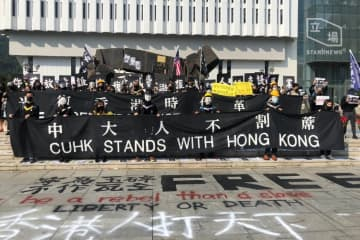 Protest at the Chinese University of Hong Kong. Photo: Stand News.