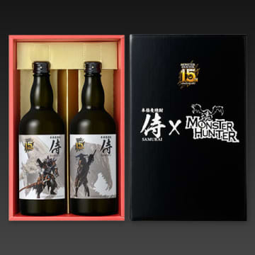 『モンハン』15周年を記念した本格麦焼酎「侍」がイオン限定で発売決定!