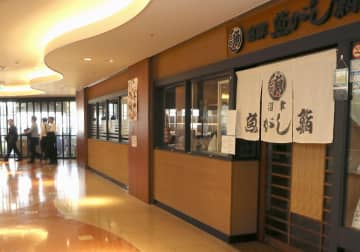 飲み水などの供給停止が続き、閉店したままの飲食店=7日午後、羽田空港の第2ターミナル