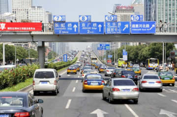A traffic jam during rush hour in downtown Beijing in August 2011. (Image credit: Bigstock/Checco)