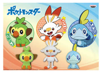 「ポケットモンスター でっかいぬいぐるみ ~サルノリ・ヒバニー・メッソン~」「ポケットモンスター ぬいぐるみ ~サルノリ・ヒバニー・メッソン~」(C)Nintendo・Creatures・GAME FREAK・TV Tokyo・ShoPro・JR Kikaku (C)Pokemon