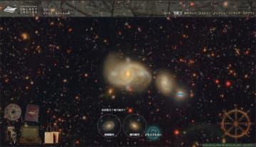 「GALAXY CRUISE」の画面イメージ。(c)国立天文台