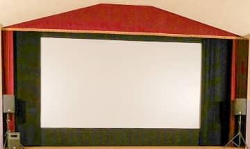 (資料写真)映画館のスクリーン