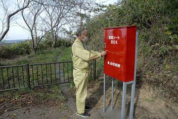 鼠ケ関地区の1次避難場所「県境広場」に設置された防寒シートの収納ボックス=鶴岡市