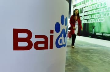 バイドゥの7~9月期、売上高は281億元