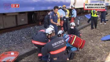 安心安全案鉄道をめざし、異常時の対応を訓練