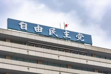 自民党本部(Mugimaki / PIXTA)