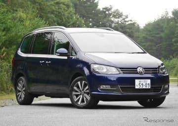 VW シャランTDI(ディーゼル)