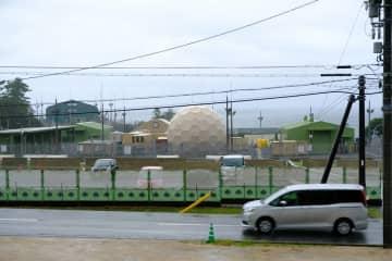 【資料写真】Xバンドレーダーが配備されている米軍経ケ岬通信所(京丹後市)