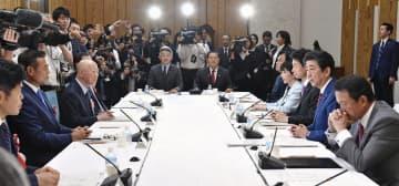 今後の経済対策を議論した7日の経済財政諮問会議=首相官邸