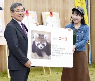 レッサーパンダの名前を披露した命名者の女性(右)と牧野百男市長=11月4日、福井県鯖江市西山動物園