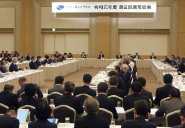 熊本市で開かれた国立大学協会の総会=8日午後
