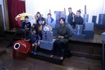 旧大島東小でお化け屋敷を開く寺岡さん(中列左から2人目)ら住民有志