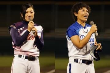 36人退団の女子プロ野球、レジェンド小西&里の退団理由は構想外「3日間、泣き続けた」