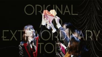 ももクロ、5th ALBUMを表現したキネマ倶楽部公演のティザー映像公開!