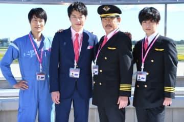 期待を超えてきた「おっさんずラブ-in the sky-」 -(写真は10月、茨城空港内で行われた記者会見で撮影)