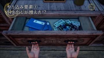 引き出しがさらに増えた! 鈴木裕氏が語る『シェンムーIII』の世界「やりこみ編」