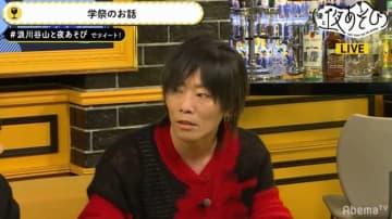 声優・谷山紀章、梶裕貴と学園祭イベントに参加 史上最多1800人集まり「さすが!」