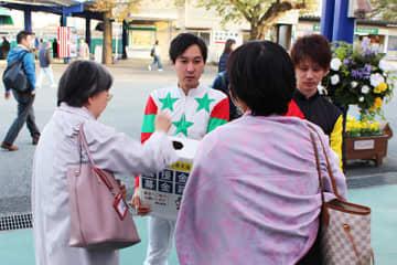 台風19号の被災者支援のため、県騎手会による募金活動が行われた=8日午後、さいたま市南区の浦和競馬場