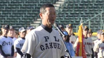 選手宣誓をするPL学園OBの桑田真澄さん