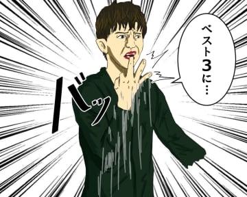 """これがキムタクの""""裏3""""だ! (絵・かつを武士)"""